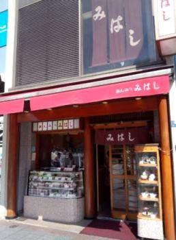 上野-2.jpg