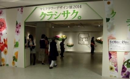 作品展-02.JPG