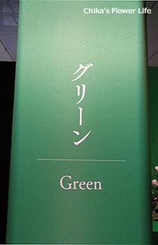 作品展-1.JPG